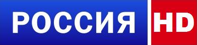 """Телеканал """"Россия HD"""" начал вещание в составе """"НТВ Плюс"""""""